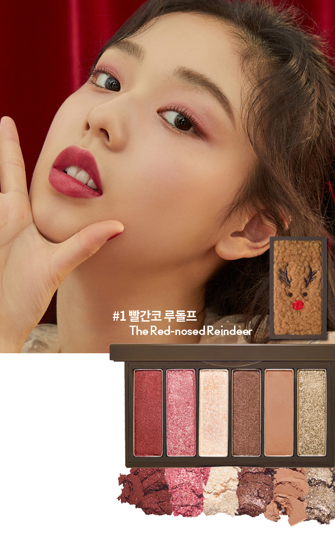 Etude House the red nosed reindeer妆效