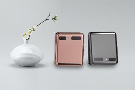 samsung Galaxy Z flip 玫瑰金 5