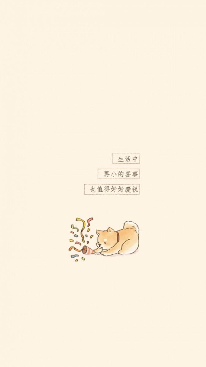 「生活中再小的喜事,也只得好好庆祝~ 很多时候幸福蕴藏在了我们的日常小事里,只是自己没发现而已 ❤️」