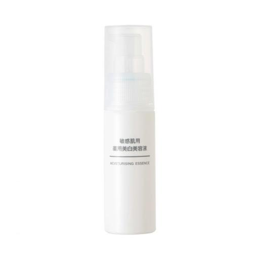 ✨ 敏感肌保湿美白精华 其中蕴含维生素C、维生素E诱导体,帮助肌肤自然美白保湿,并且预防色斑、雀斑增生。