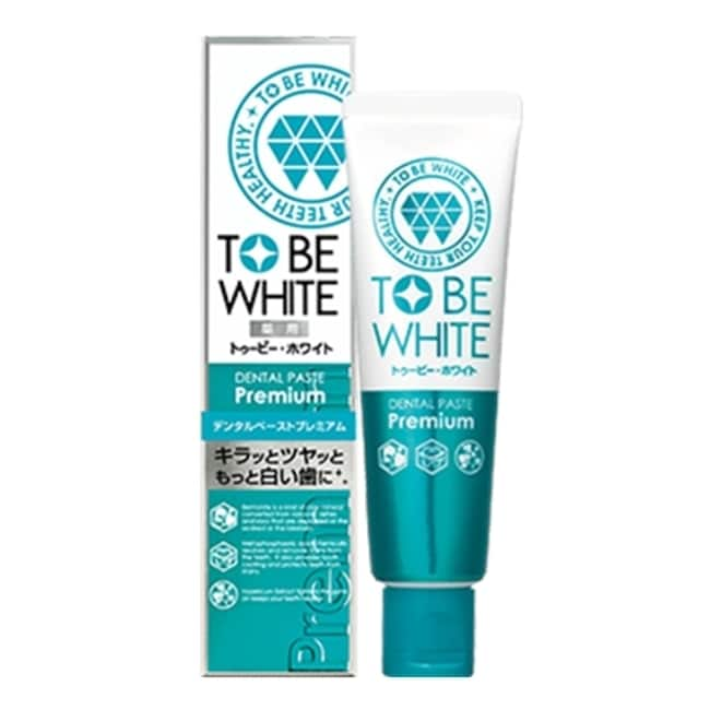 to be white 牙膏